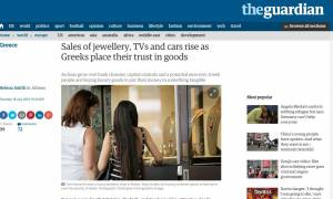 Guardian: Οι Έλληνες φοβούνται το κούρεμα και αγοράζουν «αγαθά»