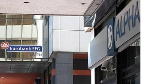 Συνεδριάζουν Alpha Bank και Eurobank για τις θυγατρικές στη Βουλγαρία