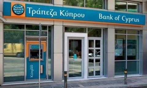 Τράπεζα Κύπρου: Πώληση της Uniastrum Bank στη Ρωσία