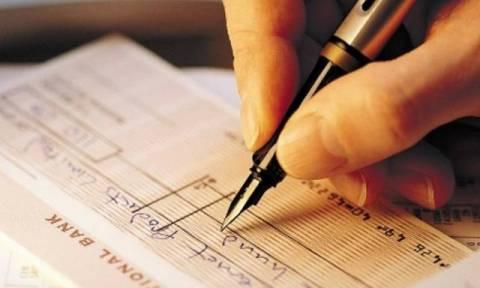 Τραπεζική αργία: Παρέμβαση του ΥΠΟΙΚ για τις επιταγές ζητούν τα Επιμελητήρια