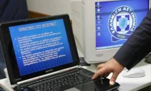 Ημερίδα για θέματα Ηλεκτρονικού Εγκλήματος θα πραγματοποιηθεί στα Χανιά