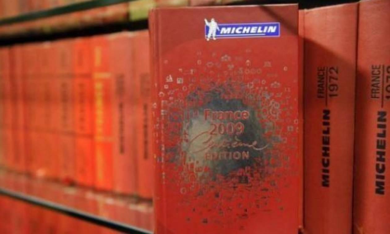 Ποσό ρεκόρ για την πρώτη έκδοσή της γαστρονομικής «Βίβλου» Μισελέν