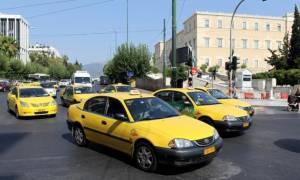 Πόσο στοιχίζει από σήμερα η μετακίνηση με ταξί