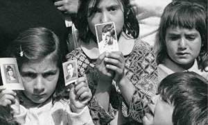 Κύπρος - Δεν ξεχνώ:  41 χρόνια από την τουρκική εισβολή
