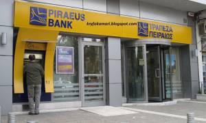 Τράπεζα Πειραιώς: Ενοποίηση των συστημάτων της Πανελλήνιας Τράπεζας