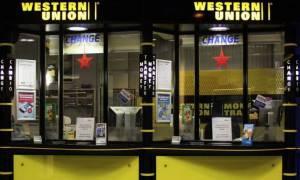 Western Union: Από σήμερα Δευτέρα εγχώρια εμβάσματα χωρίς capital controls