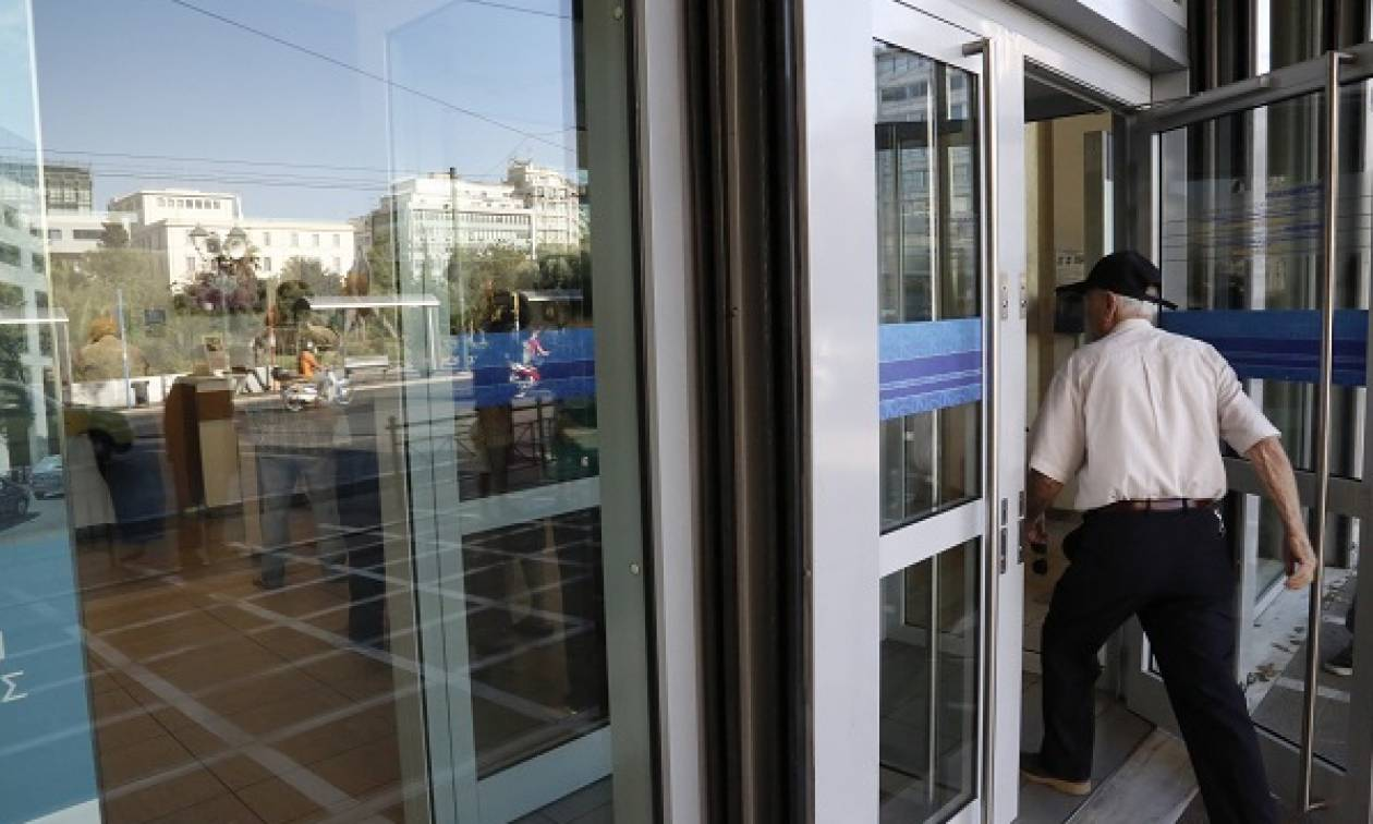 Τράπεζες: Πληροφορίες για ανάληψη μετρητών σε αυτά τα τηλεφωνικά νούμερα