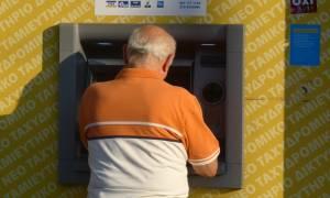 Πόσα δισ. κρύβουν τελικά οι Έλληνες στα σπίτια τους;