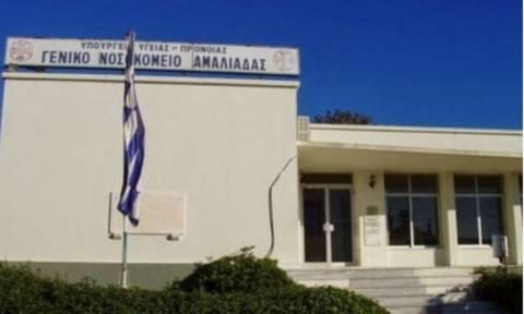 Αμαλιάδα: Πυροβόλησαν 17χρονο με κυνηγετικό όπλο