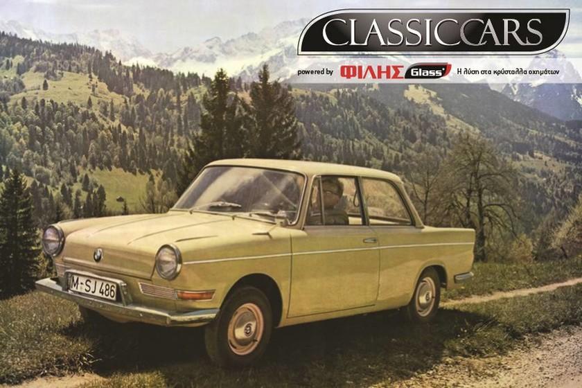 Αφιέρωμα στο Κλασικό Αυτοκίνητο από την ΦΙΛΗΣGLASS VOL 6: BMW 700 (photos)