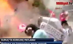 Τουρκία: Γυναίκα μέλος του Ισλαμικού Κράτους πραγματοποίησε την πολύνεκρη επίθεση αυτοκτονίας