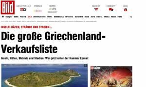 Προκλητικό δημοσίευμα της Bild βγάζει την Ελλάδα στο «σφυρί»