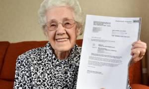 Νοσοκομείο ανακοίνωσε σε 99χρονη ότι είναι... έγκυος!