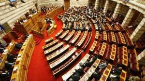 Μνημόνιο 3: Δείτε ολόκληρο το νομοσχέδιο με το δεύτερο πακέτο μέτρων