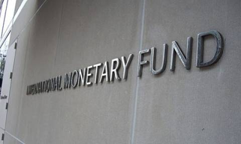 Σαν σήμερα το 1944 ιδρύεται το ΔΝΤ