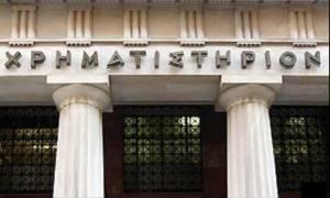 Eπαναλειτουργία του Χ.Α: ΤτΕ και Επιτροπή Κεφαλαιαγοράς «γράφουν» την ΠΝΠ