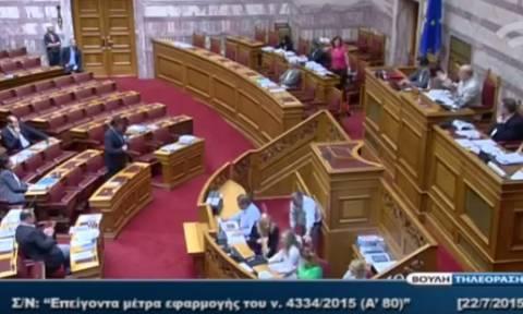 Βουλή: Άγρια κόντρα Γεωργιάδη - Φωτίου για τις καταθέσεις στην Αγγλία (vid)