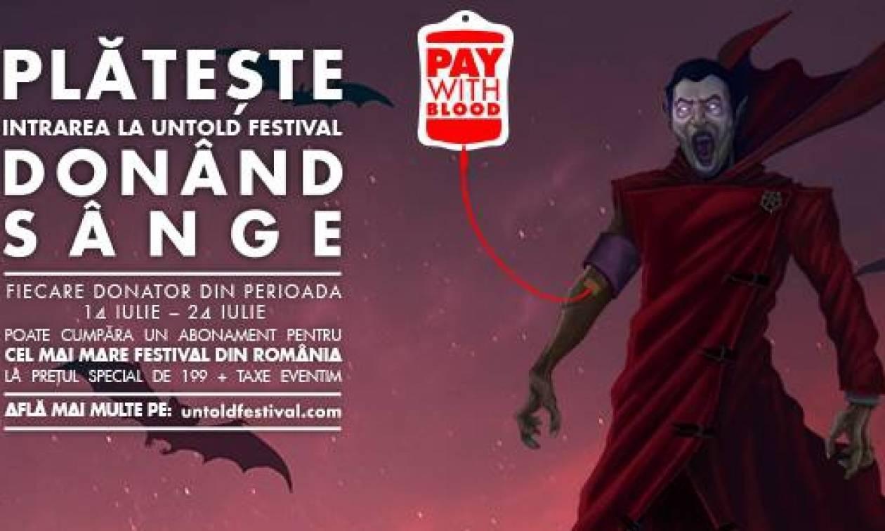Ρουμάνοι πληρώνουν με το… αίμα τους εισιτήριο συναυλίας!