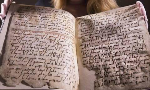 Βρέθηκε το αρχαιότερο Κοράνι του κόσμου – Ίσως να το έγραψε γνωστός του Μωάμεθ!