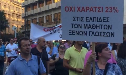 Συγκέντρωση διαμαρτυρίας των ιδιοκτητών φροντιστηρίων ξένων γλωσσών για τον ΦΠΑ