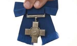 Ποσό ρεκόρ «έπιασε» ο Σταυρός του Γεωργίου Βρετανίδας αντιστασιακής (video+photos)