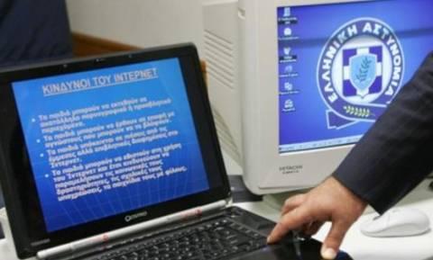 Μία ακόμη αυτοκτονία απέτρεψε η Δίωξη Ηλεκτρονικού Εγκλήματος