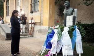 Κωνσταντοπούλου: Tα δικαιώματα και οι ελευθερίες είναι πάνω από τις τράπεζες