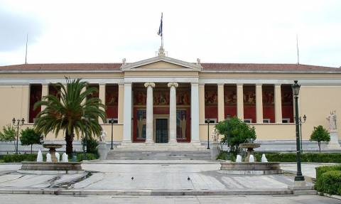 Επτά ελληνικά πανεπιστήμια ανάμεσα στα 1.000 καλύτερα του κόσμου