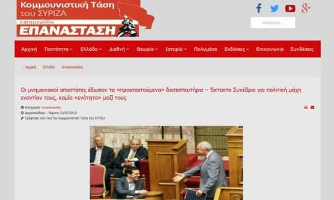 Κομμουνιστική Τάση ΣΥΡΙΖΑ κατά Τσίπρα: Έκτακτο συνέδριο για να φύγουν οι αποστάτες