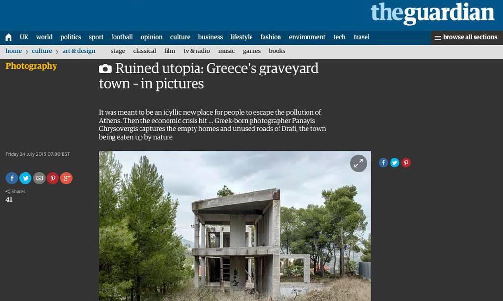 Guardian - Κατεστραμμένη ουτοπία: Οδοιπορικό στην συνοικία-νεκροταφείο της Ελλάδας (photos)