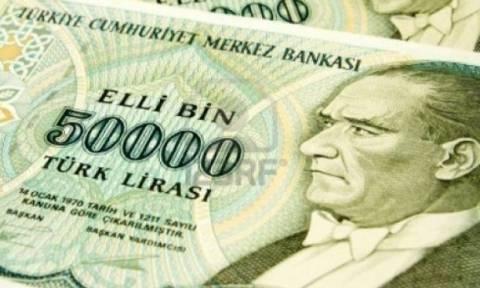 Aμετάβλητα τα επιτόκια από την Κεντρική Τράπεζα της Τουρκίας