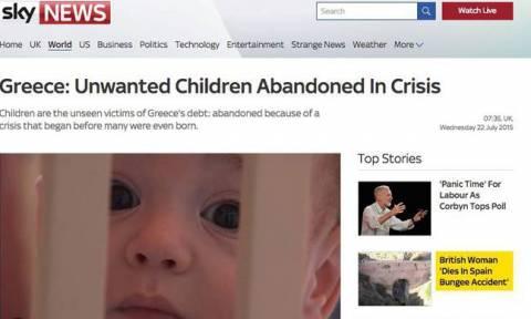 Sky News: в кризисной Греции родители бросают детей