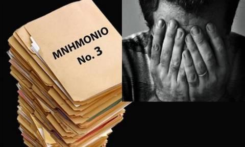 Μνημόνιο 3: Ζωή με το κομμάτι δηλαδή...