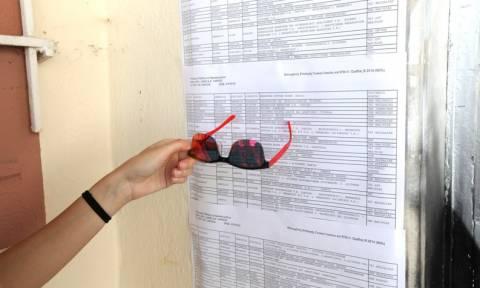 Πανελλήνιες: Αναλυτικοί πίνακες - Πού θα κινηθούν οι βάσεις των σχολών
