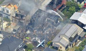 Ιαπωνία: Aεροσκάφος συνετρίβη σε προάστιο του Τόκιο
