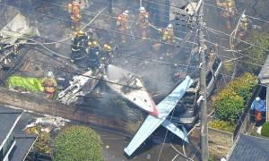 Ιαπωνία: Τρεις νεκροί από τη συντριβή μικρού αεροπλάνου σε προάστιο του Τόκιο (video)