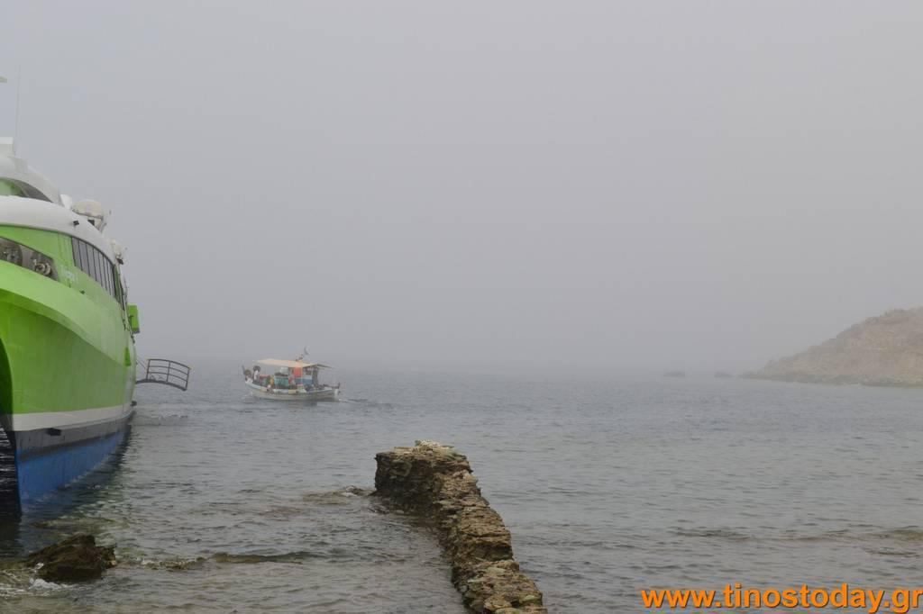 Τήνος: Αποβιβάστηκαν στο λιμάνι της Τήνου οι επιβάτες του Flying Cat 4 που προσάραξε λόγω ομίχλης