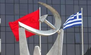 Διεθνής καμπάνια αλληλεγγύης στο ΚΚΕ και την πάλη του