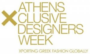 To Danube Fashion Office στην 18η Athens Xclusive Designers Week