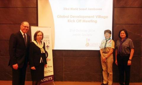 Ι.Ο.ΑΣ: Ταξίδι στην Ιαπωνία για την Παγκόσμια Συνάντηση Προσκόπων