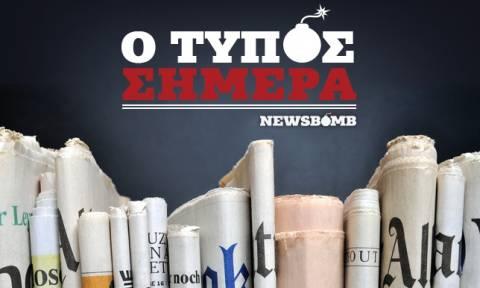 Eφημερίδες: Διαβάστε τα σημερινά πρωτοσέλιδα (28/7)