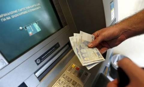 Capital Controls: Επικαιροποιημένες απαντήσεις σε ερωτήματα από την Ελληνική Ένωση Τραπεζών