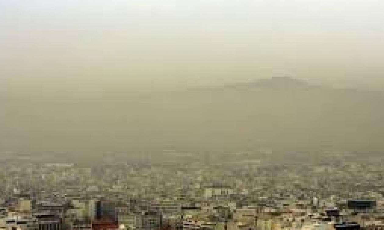 Οδηγίες για την προφύλαξη των πολιτών λόγω αυξημένων ρύπων