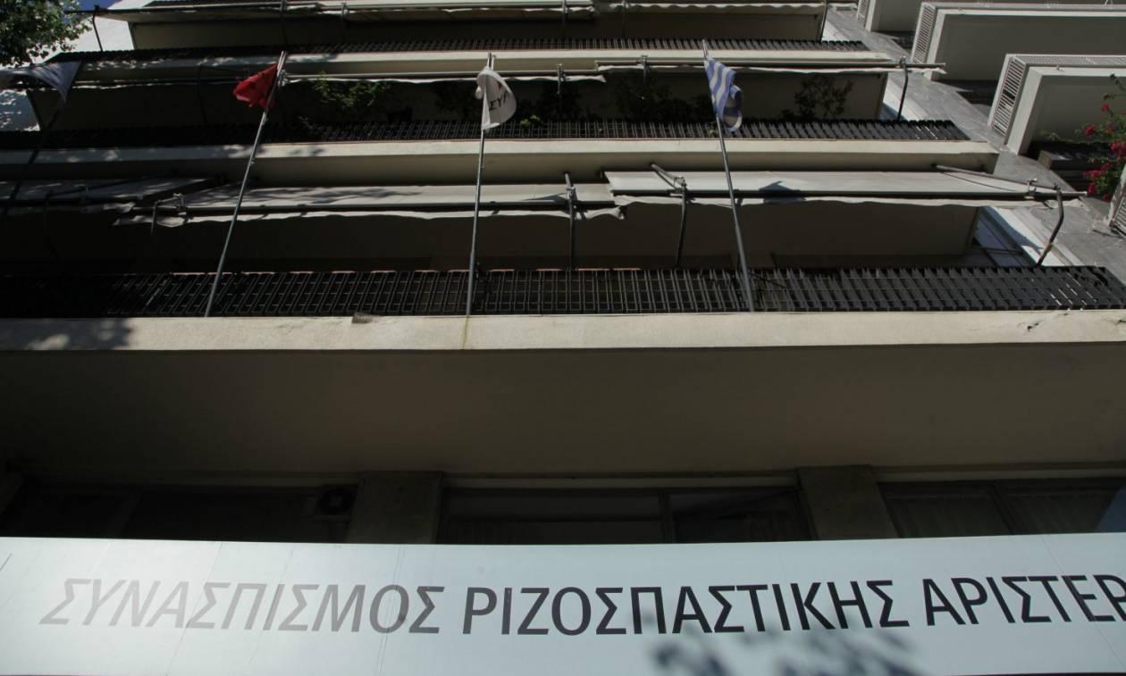 Ώρα αποφάσεων στον ΣΥΡΙΖΑ – Συνεδριάζει εκ νέου η Πολιτική Γραμματεία