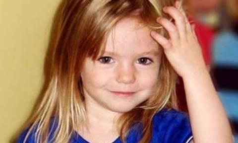 Αυστραλία: Δεν είναι η μικρή Μαντλίν το κοριτσάκι που βρέθηκε σε βαλίτσα