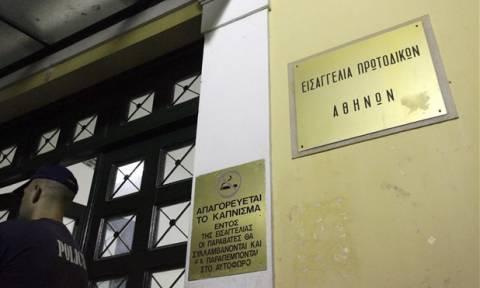 Προκαταρκτική εξέταση για μη πολιτικά πρόσωπα του «σχεδίου Βαρουφάκη»