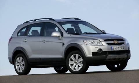 Chevrolet: Ανάκληση για 851 Captiva στην Ελλάδα