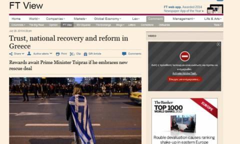 FT: Αν ο Τσίπρας προσπαθήσει να εφαρμόσει το πρόγραμμα θα ανταμειφθεί