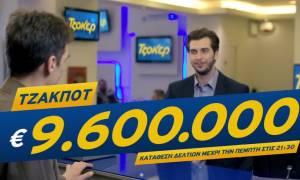 Τζακ ποτ στο Τζόκερ: Σήμερα (30/7) η κλήρωση των 9.600.000 ευρώ!