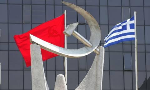 ΚΚΕ: Ο Τσίπρας διαπραγματεύεται για τα συμφέροντα του κεφαλαίου